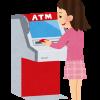 ネット銀行・支店 引出し可能な主なATM