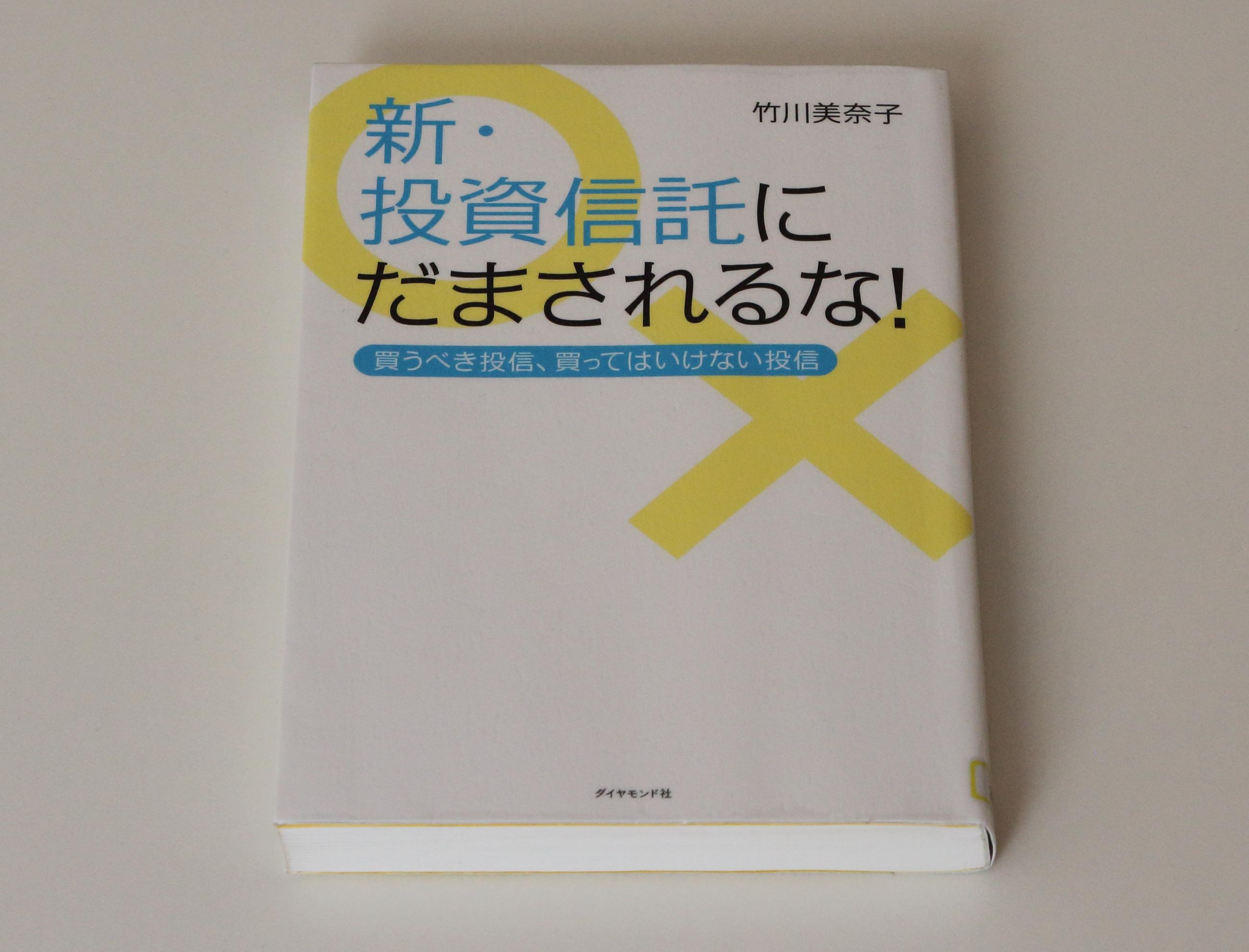 tousi_takegawa
