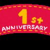 本ブログ、開設1周年になります。